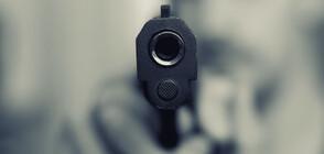 Мъж нахлу с автомат и експлозиви в сръбска гимназия