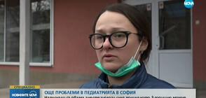 Говори жена, станала свидетел на трагедията с починалото 3-годишно дете (ВИДЕО)