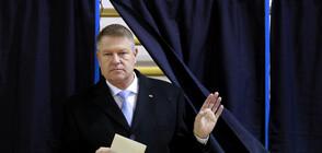 Клаус Йоханис е фаворит за спечелване на втори президентски мандат в Румъния (ВИДЕО+СНИМКИ)