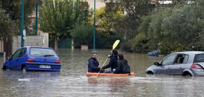 Поройни дъждове взеха десетки жертви в Мадагаскар