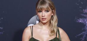 Тейлър Суифт е големият победител от Американските музикални награди (СНИМКИ)