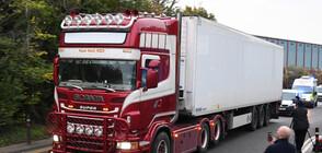 Екстрадират единия от обвиняемите по случая с камиона-ковчег в Есекс