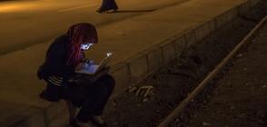 Египтянка се пребори в съда да получи равно наследство с мъжете