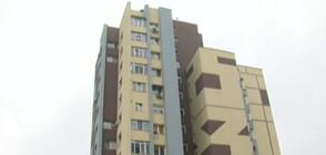 Трусът в Албания стресна жителите на Благоевград (ВИДЕО)
