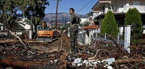 Жертвите на бурята в Гърция вече са четири (ВИДЕО+СНИМКИ)