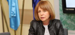 Увеличават се част от данъците в София