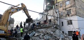 Една година от опустошителното земетресение в Албания