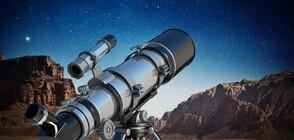 "Астрономи направиха нови уникални снимки на кометата ""Борисов"""
