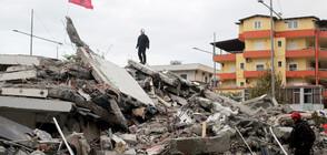 Албания продължава да се тресе, жертвите на бедствието вече са 48 (СНИМКИ)