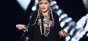 Мадона обяви: Смазана съм от болка