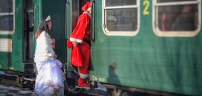 Коледа с подаръци в теснолинейката