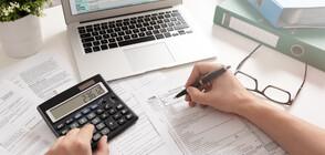 Правилно решение ли е вдигането на местните данъци?
