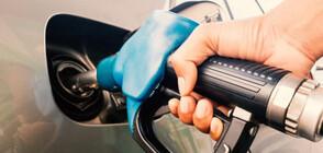 Депутатите обсъждат промените в Закона за горивата