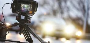Над 700 000 шофьори хванати с превишена скорост през 2019 г.