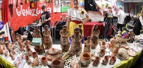 Открива се 25-тият юбилеен благотворителен базар на Международен женски клуб – София (СНИМКИ)