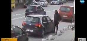 """""""ДРЪЖТЕ КРАДЕЦА"""": Мъж отмъкна дамска чанта от кола чрез заглушаващо устройство (ВИДЕО)"""