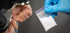 Над четвърт милион евро открити в наркогрупа в Елин Пелин и София (СНИМКИ)