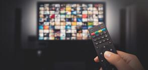 Телевизорът – покупката, която изисква внимание