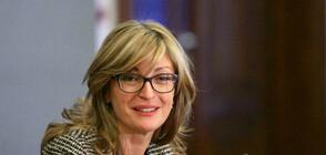 Захариева пристигна в Мадрид за срещата на външните министри от АСЕМ