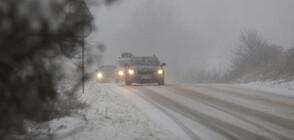 БЯЛА ЗИМА: Обилни снеговалежи на много места в страната (ВИДЕО+СНИМКИ)