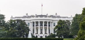 Върховният съд на САЩ отхвърли иск за анулиране на изборите