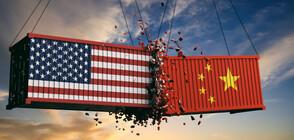САЩ налагат нови санкции на Китай заради репресиите