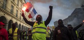 Обявиха национална стачка във Франция, очакват се проблеми с трафика