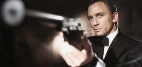 """Излезе официалният трейлър на най-новия филм за Джеймс Бонд """"Смъртта може да почака"""""""