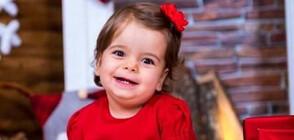 Благотворителен базар в помощ на 3-годишно момиченце с тумор в мозъка