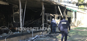 Пожар унищожи ресторанта на хотел в Стара Загора (ВИДЕО+СНИМКИ)
