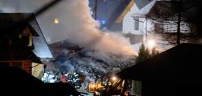 Девет жертви на газовата експлозия в Полша (ВИДЕО+СНИМКИ)