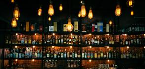 Учени: Човечеството дължи съществуването си на алкохола