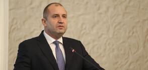 Президентът Радев свиква консултации с политиците