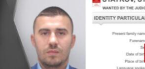 Синът на Миню Стайков с две обвинения