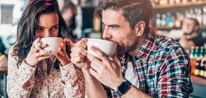 Психология на привличане: Ето как да намерите своята половинка