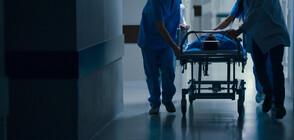 Лекари спасиха жена след шестчасово спиране на сърдечната дейност