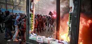 90 души са задържани по време на протестите в Париж (ВИДЕО+СНИМКИ)
