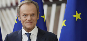Туск: Brexit е една от най-грандиозните грешки в историята на ЕС