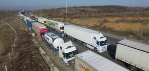 Докога тирове ще блокират движението по границата с Турция?