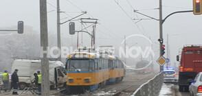 "Бус удари трамвай на ""Ботевградско шосе"" (ВИДЕО+СНИМКИ)"