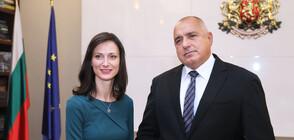 Борисов: Ресорът на Габриел в ЕК кореспондира и с програмата на правителството (ВИДЕО)