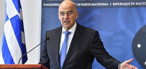 Гърция изгони либийския посланик