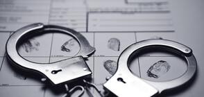 """60-годишна българка е арестувана в Гърция за""""ало"""" измами"""