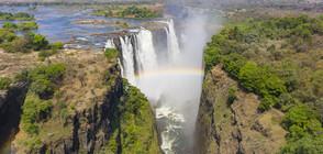 Водопадът Виктория пресъхна (ВИДЕО)