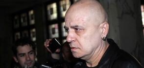 Трифонов за отказаната регистрация: Ако трябва, ще сменим името
