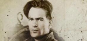 В ПАМЕТ: Отбелязваме 110 години от рождението на Никола Вапцаров
