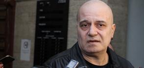 Трифонов за отказаната регистрация на партията му: Ако трябва, ще сменим името
