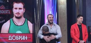 """Добрин е големият победител в """"Игри на волята: България"""""""