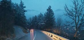Заледени пътища и катастрофи затрудняват трафика (ВИДЕО)