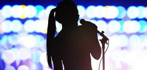 Кои са музикантите с най-високи доходи?